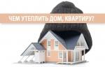 Какой утеплитель купить для частного дома