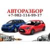 Авторазбор Митсубиси Челябинск