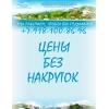 Бархатный сезон в Сочи 2016 - туры на отдых в Адлер цены на путевки в Краснодарский край на Черное море