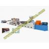 Оборудование для производства прозрачных листов из полипропилена (PP)
