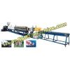 Оборудование для производства трубы и бруска из вспененного полиэтилена (PE)
