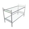 Кровать металлическая 90х200