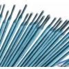 Сварочные электроды Арсенал МР-3 (2, 5кг)  d 3, 0