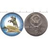 Монеты и банкноты на любой вкус