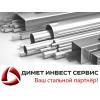 Продажа металлопроката по Москве и МО