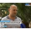 Наследство в Абхазии:  претенденты - граждане России и Украины