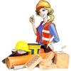 Интернет магазин строительных материалов !