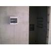 Продается 2-х комнатная квартира в г.  Обнинск (Калужская область) .